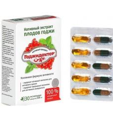 Комплекс «Годжидоктор» с лютеолином, для зрения и иммунитета (упаковка 30 капсул по 500 мг)