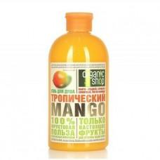 """Гель для душа """"Тропический Манго"""" Organic shop, 500 мл"""