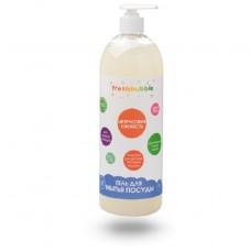 Гель для мытья посуды Цитрусовая Свежесть Freshbubble от Levrana, 1 литр