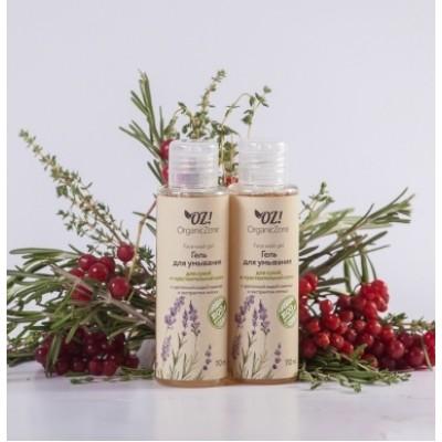 Гель для умывания для сухой и чувствительной кожи Organic Zone, 110 мл