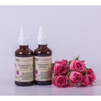 Гиалуроновая сыворотка для лица для сухой и чувствительной кожи OZ, 50 мл ( OrganicZone)