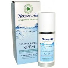Крем гиалуроновый для всех типов кожи дневной, 50 мл