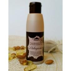 Гидрофильное масло для снятия макияжа Макадамия, 100 г