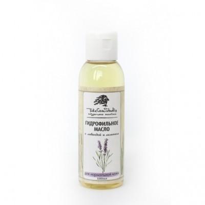 Гидрофильное масло для нормальной кожи с лавандой и лимоном, 100 мл (Take Care Studio)