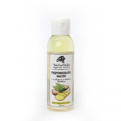 Гидрофильное масло для жирной кожи с имбирем и чайным деревом, 100 мл (Take Care Studio)