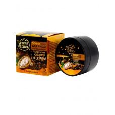 Скраб для лица омолаживающий Golden TambuSun с маслом какао и кофе, 70 мл (Бизорюк)
