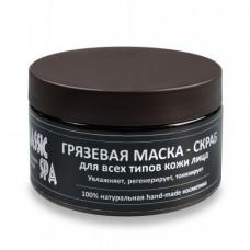 Грязевая маска-скраб очищающая для всех типов кожи лица, 300 мл