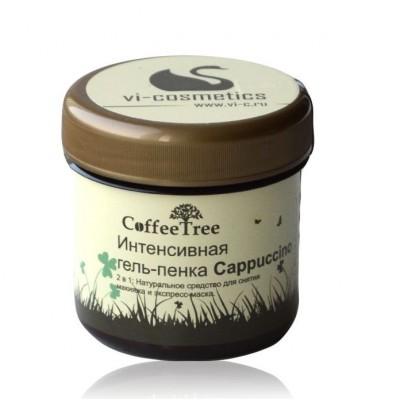 Интенсивная гель-пенка «Cappuccino», 100 г (Vi-cosmetics)