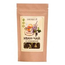 Иван-чай со смородиной 50г (Sibereco)