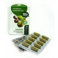 Капсулы для приема внутрь Натуртоник Каштан при варикозе, 30 капсул (Сашера-мед)