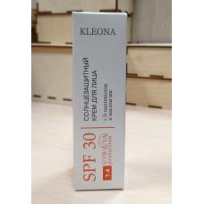 Солнцезащитный крем для лица SPF30 Kleona, 30 мл