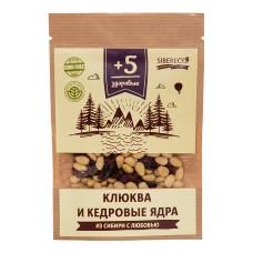 Клюква и Кедровые орешки 50 г (Sibereco)