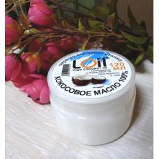 Масло Кокосовое холодного отжима LoiL (пищевое), 100 мл