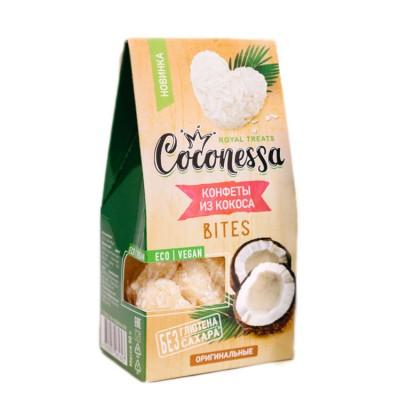 """Конфеты кокосовые """"Оригинальные"""" Casa Kubana, 90 г"""