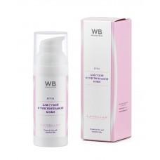 Крем WB для сухой и чувствительной кожи (с трипептидом Syn-Ake), 50 мл (Арома-стиль)