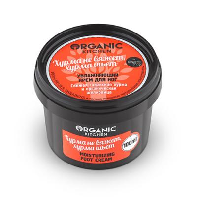 Увлажняющий крем для ног Хурма не вяжет Organic Shop, 100 г