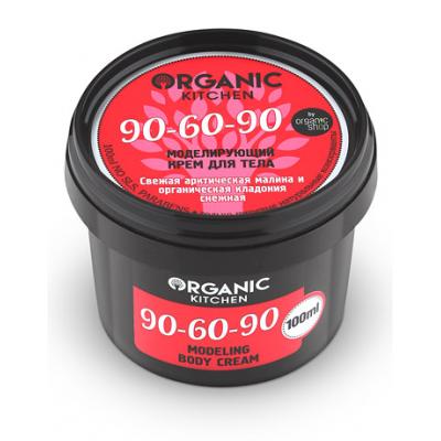 """Моделирующий крем для тела """"90-60-90"""" ORGANIC SHOP, 100 мл"""