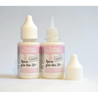 Крем-пробиотик для век 20+, 25 мл (Vi-Cosmetics)