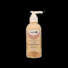 Мягкий крем-гель для очищения сухой чувствительной кожи «Arnica Montana», 200 мл