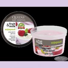 Крем-йогурт для тела КЕФИРНЫЙ для нормальной и жирной кожи, 250 мл