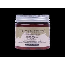 Крем-маска для лица «Питание и комфорт» с маслом какао, ши и комплексом Oat Lipid E, 50 мл