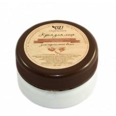 Крем для лица для нормальной кожи с гиалуроновой кислотой и маслом ши, 50 мл