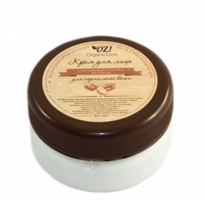 Крем для лица для нормальной кожи с гиалуроновой кислотой и маслом ши, 50 мл (OrganicZone)