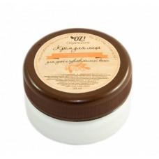 Крем для лица с гиалуроновой кислотой и маслом арганы для сухой и чувствительной кожи, 50 мл