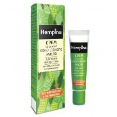 """Крем для кожи вокруг глаз """"Защита, питание и увлажнение"""" от Hempina, 15 мл"""