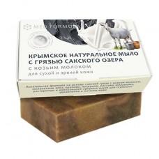 """Натуральное Крымское мыло """"На козьем молоке"""" с грязью Сакского озера"""