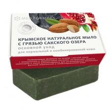 """Натуральное Крымское мыло """"Основной Уход"""" с грязью Сакского озера"""