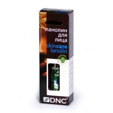 Ланолин для лица (антивозрастное питающее средство) DNC, 26 мл