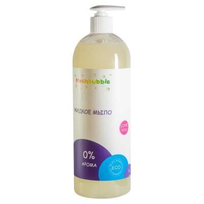 Жидкое мыло без аромата Freshbubble, 1 литр