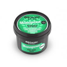 "Маска-блеск для волос ""Макарена"" Organic Kitchen, 100 мл"