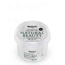 """Успокаивающая маска для лица """"Natural Beauty"""" от Снежаны Янченко, 100 мл (Organic Kitchen)"""