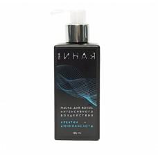 Маска для волос интенсивного воздействия с кератином и аминокислотами, 185 мл