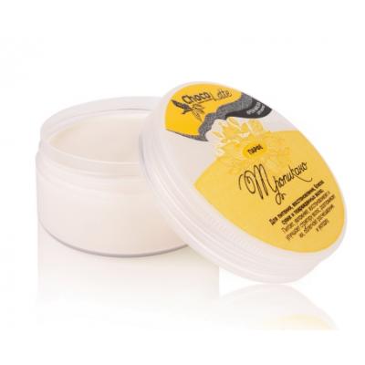 Крем-маска для волос Парфе Тропикано для питания и восстановления волос, 200 мл (ChocoLatte)