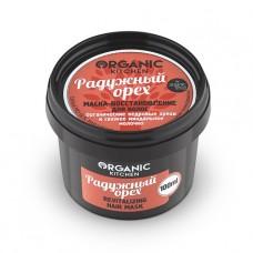 Маска-восстановление для волос Радужный орех Organic Shop, 100 г
