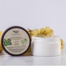 """Маска для жирных волос """"Регулирующая"""" Organic Zone, 250 мл"""