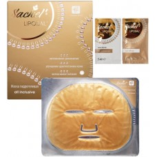Маска гидрогелевая all inclusive Sachel® Liposal (Сашера-Мед)