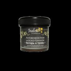Антивозрастная маска-гоммаж «Янтарь и травы» vi-cosmetics , 160 г