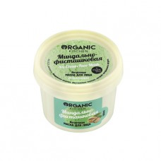 "Йогуртовая маска для лица ""Миндально-фисташковая"", 100 мл (Organic Kitchen)"