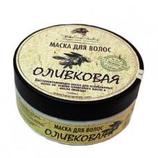 Маска для волос Оливковая питательная, 150 мл