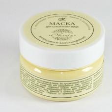 Маска для сухой кожи «Овсянка» Интенсивное восстановление, 50 г