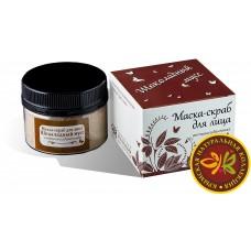 Натуральная маска-скраб Шоколадный мусс Антиоксидантная, 50 г
