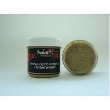 Маска-скраб янтарная «Ámber ambré», 160 г