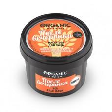 """Маска-sos для лица """"После вечеринки"""" Organic Shop, 100 мл"""