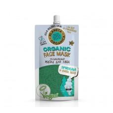 Увлажняющая маска для лица Spirulina & chia seeds Planeta Organica, 100 мл