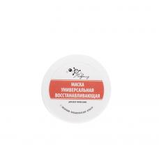 Маска универсальная восстанавливающая с лизатами пробиотических культур (банка), 100 мл (Микролиз)