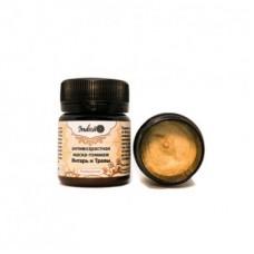 Антивозрастная маска-гоммаж «Янтарь и травы» vi-cosmetics , 40 мл